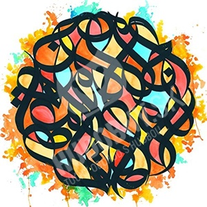 Brother Ali - All The Beauty In This Whole Life od 13,89 €