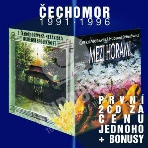 Čechomor - Dověcnosti / Mezi horami (2 CD) od 6,99 €