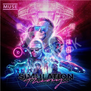Muse - Simulation Theory (Vinyl) od 20,49 €