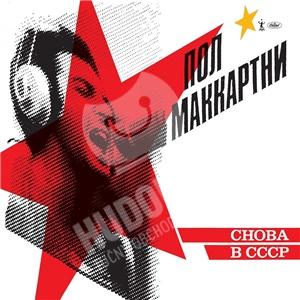 Paul McCartney - Choba B Cccp (2x Vinyl) od 31,99 €
