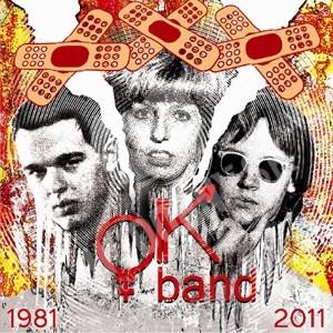Ok Band - XXX od 14,99 €