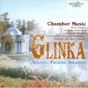 Mikhail Ivanovich Glinka - Chamber Music od 9,52 €