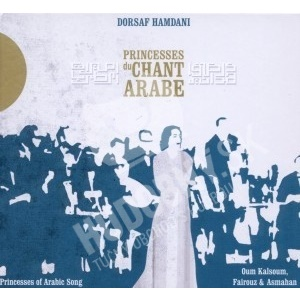 Dorsaf Hamdani - Princesses Du Chant Arabe od 25,49 €