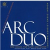 Arc Duo - New Works for Flute and Guitar