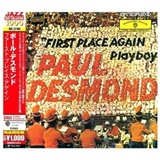 Paul Desmond - First Place Again 2013 Remastered