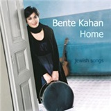 Bente Kahan - Home