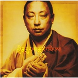 Lama Gyurme, Jean-Philippe Rykiel - Rain Of Blessings - Vajra Chants