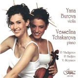 Yana Burova, Vesselina Tchakarova - Bulgarian Composers