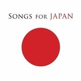 VAR - Songs For Japan