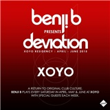 VAR - Benji B. presents deviation