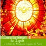 Choeur du Séminaire français de Rome