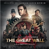 OST - The Great Wall (Original Motion Picture Soundtrack)