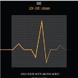 Lámačské chvály - LCH - Live: : Stream (DVD)