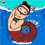 PSY - Psy 6.1